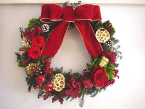 Christmassirogane