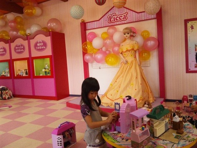軽井沢おもちゃ王国へ